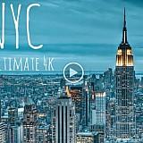 Νέα Υόρκη, η πόλη που δεν κοιμάται ποτέ - εντυπωσιακά πλάνα από ψηλά