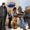 Πρωταθλήτρια στους άνεργους πτυχιούχους η Ελλάδα στις χώρες του ΟΟΣΑ