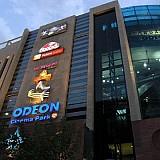 Διαγωνισμοί για τα πρώην κτίρια ΔΟΛ και Odeon Starcity με δυνατότητα λειτουργίας ξενοδοχείων