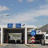 Επιστολή απελπισίας από τουριστικό γραφείο της Ουγγαρίας: Επειγόντως λύση για τη φόρμα εντοπισμού επιβατών στον οδικό τουρισμό