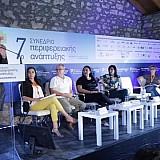 Οινοτουρισμός, όχημα για την ανάπτυξη της Πελοποννήσου