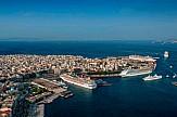ΟΛΠ: +18% το homeporting στο λιμάνι του Πειραιά