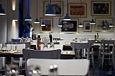 Γαστρονομικός τουρισμός: Ένα ελληνικό εστιατόριο στη Φρανκφούρτη στα 25 καλύτερα στον κόσμο