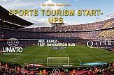 ΠΟΤ: Πρώτος διεθνής διαγωνισμός για start-up στον αθλητικό τουρισμό