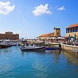 Κύπρος: Διαγωνισμός για υπηρεσίες ανάπτυξης της κρουαζιέρας στην Πάφο