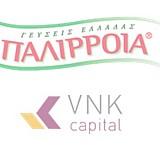 Στρατηγική συνεργασία της VNK Capital με την ΠΑΛΙΡΡΟΙΑ-ΣΟΥΛΙΩΤΗΣ Α.Ε.