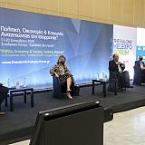 Thessaloniki Helexpo Forum: Ιστορική ευκαιρία για την Ελλάδα το Ταμείο Ανάκαμψης