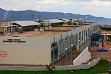 Πανεπιστήμιο Κρήτης: Διαγωνισμός για σύστημα ελέγχου της Legionella στο νερό των ξενοδοχείων