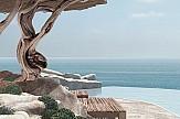 Myconian Panoptis Escape: Δέκατο ξενοδοχείο στη Μύκονο από την Myconian Collection