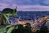 Το Παρίσι εξετάζει την απαγόρευση τουριστικών λεωφορείων στο κέντρο