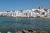 H όμορφη Παροικιά στην καρδιά του Αιγαίου
