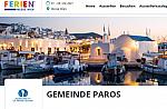 Κλειδώνει συμφωνία Δήμου Αρχαίας Ολυμπίας -ΕΤΑΔ για παραχώρηση  του π. ξενοδοχείου Ξένιος Ζευς