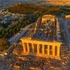 Η επιστροφή των Γλυπτών του Παρθενώνα σε διεθνές αρχαιολογικό συνέδριο