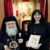 Συνάντηση Έλενας Κουντουρά με τον Πατριάρχη Ιεροσολύμων για τον προσκυνηματικό τουρισμό
