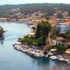 Δήμος Παξών: Πρόγραμμα τουριστικής προβολής