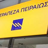 Τράπεζα Πειραιώς: Δάνεια κεφαλαίου κίνησης στις επιχειρήσεις άνω του 1 δισ.ευρώ