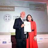 Βραβείο στην Πελοπόννησο για την εκρηκτική τουριστική ανάπτυξη
