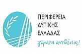 Περιφέρεια Δυτικής Ελλάδας: Ψηφιακό θεματικό πάρκο αφιερωμένο στην Επανάσταση του 1821