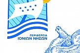 Tο νέο πρόγραμμα επικοινωνιακής προβολής της Περιφέρειας Ιονίων Νήσων