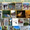 Άνοιξε δρόμος συνεργασίας των Περιφερειών Ηπείρου και Jilin Kίνας
