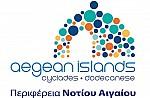 Πρόσκληση για την ανάδειξη των μνημείων UNESCO στα νησιά του Ιονίου