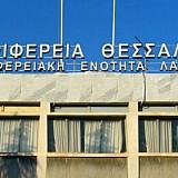 Περιφέρεια Θεσσαλίας: Δωρεάν πλατφόρμα εκπαίδευσης εργαζομένων στις τουριστικές επιχειρήσεις για τον Covid-19