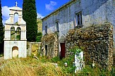 Oι τop 10 ανεξερεύνητοι προορισμοί στον κόσμο- ανάμεσά τους ένα χωριό της Κέρκυρας