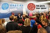 Grecka Panorama και Greek Food Show: Φέτα, λάδι και ελιές ξετρέλαναν τους Πολωνούς