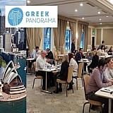 1ο Greek Panorama Roadshow στην Αυστραλία: Συναντήσεις με Αυστραλούς πράκτορες