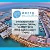 Η Πρόεδρο του Διαδημοτικού Λιμενικού Ταμείου Ρεθύμνης Ειρήνη Κουτσαλεδάκη με την Υπουργό Τουρισμού Έλενα Κουντουρά και τον Γ.Γ. Τουριστικής Πολιτικής και Ανάπτυξης Γιώργο Τζιάλλα στην έκθεση Cruise Global