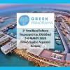 """Πρώτη έκθεση """"Greek Panorama"""" στην Κύπρο"""