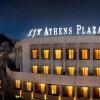Το Santo Maris Oia Luxury Suites & Spa πρώτο πιστοποιημένο μπουτίκ ξενοδοχείο από το ΞΕΕ