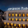 Διεθνές βραβείο Φιλανθρωπίας στο ξενοδοχείο NJV Athens Plaza