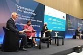 Thessaloniki Helexpo Forum: Η αναπτυξιακή δυναμική του πολιτισμού και οι δυνατότητες συνεργασίας δημοσίου - ιδιωτικού τομέα