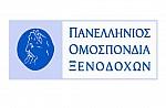 Δωρεά του Γρ. Τάσιου σε πολιτιστικό κέντρο και ΚΑΠΗ στη Χαλκιδική
