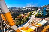 Tripadvisor: Αυτά είναι τα 10 κορυφαία πάρκα ψυχαγωγίας στην Ελλάδα