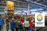 Panorama World Festival:1ο Σκανδιναβικό Forum Τουρισμού με ελληνική συμμετοχή