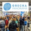 1,5 εκατ. Πολωνοί τουρίστες στην Ελλάδα το 2019