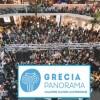 Τον Ιανουάριο η 1η έκθεση GRECIA PANORAMA στη Ρουμανία