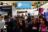 Χιλιάδες Ρουμάνοι επισκέπτες στην Grecia Panorama