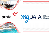 Το Protel σε απευθείας διασύνδεση με την πλατφόρμα myDATA της ΑΑΔΕ