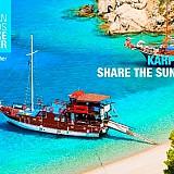 Ο τουρισμός του Ν.Αιγαίου στην ψηφιακή εποχή