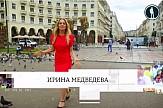 Αθήνα & Θεσσαλονίκη στο ρωσικό κανάλι Moya Planeta