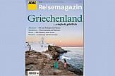 EOT Γερμανίας: αφιέρωμα στην Ελλάδα στο περιοδικό της Λέσχης Αυτοκινητιστών- Μύκονος και Ρόδος στην DW
