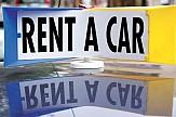 ΣΤΕΕΑΕ: Άδικη απόφαση για την ενοικίαση ΙΧΕ με οδηγό