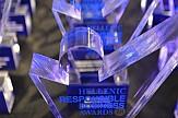Απονεμήθηκαν τα Responsible Business Awards 2018