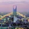 Επιχειρηματική αποστολή στο Ριάντ για προϊόντα και τουρισμό