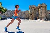 Run for Tourism: Το Ν. Αιγαίο και το υπ. Τουρισμού τρέχουν στον Διεθνή Μαραθώνιο Ρόδου