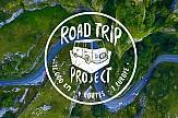 "Road Trip νέων στην ""άγνωστη"" Ευρώπη- Πρώτος σταθμός στη Μεσόγειο η Ελλάδα"