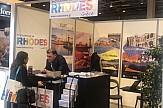 Η Ρόδος στην έκθεση IFTM Top Resa στο Παρίσι